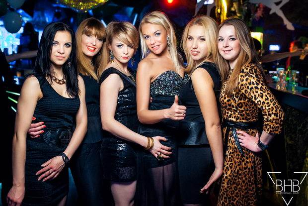 Blackhall Bar Minsk Nightlife