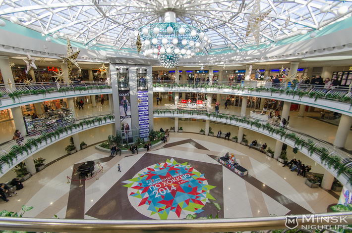 nezavisimosti square stolitsa shopping mall