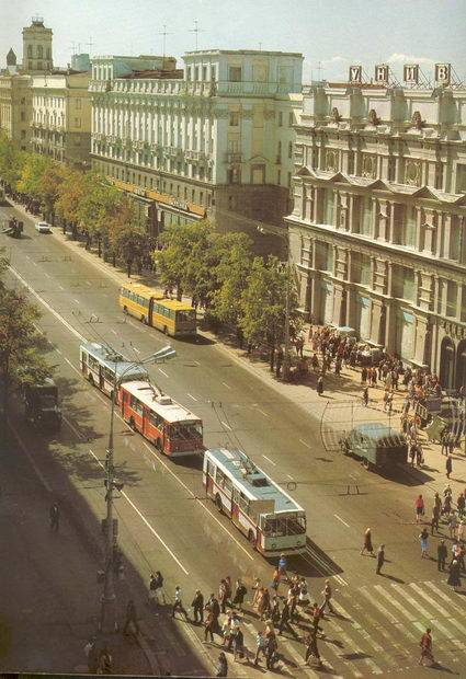 gum minsk - old ussr photo