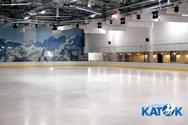 zamok ice skating ring