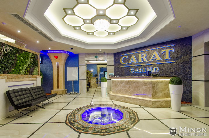 casino carat in minsk