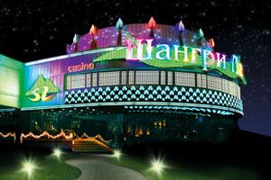 Shangri La Casino Minsk - Казино Шангри Ла, лучшее
