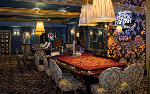 dankoff club casino in minsk